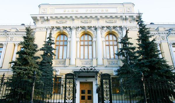 ЦБ РФ cнизил ключевую ставку 28.04.2017 до 9,25 процента