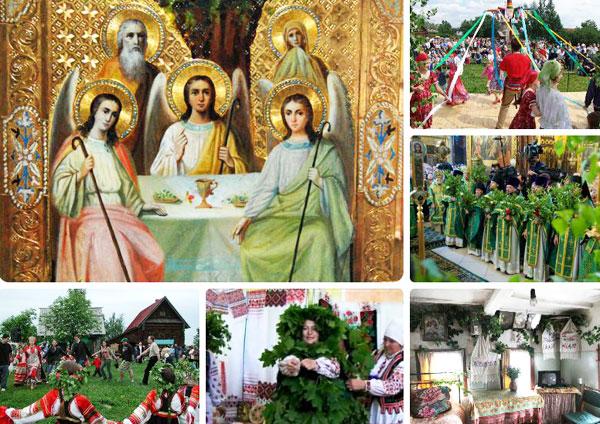 Какого числа Троица в этом году