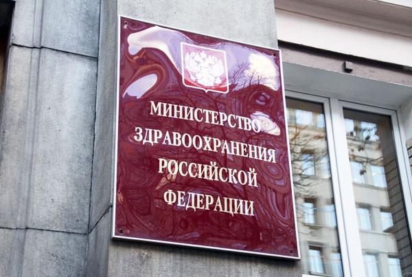 Минздрав опроверг слухи об отмене полисов ОМС для неработающих граждан