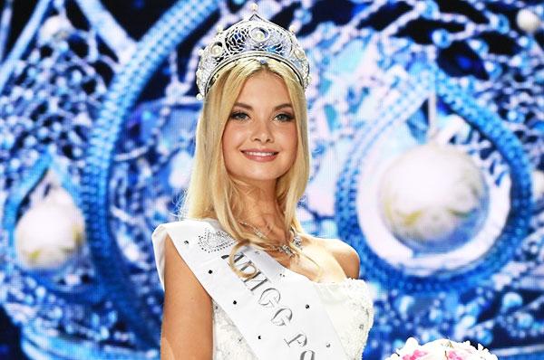 Полина Попова из Свердловской области стала «Мисс Россия» 2017