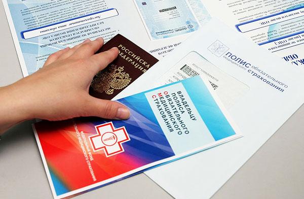 У безработных россиян отберут полисы ОМС