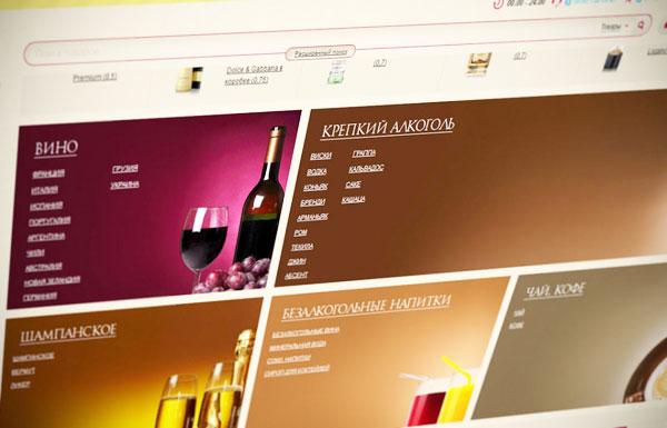 Минфин разрешил продавать алкоголь через Интернет