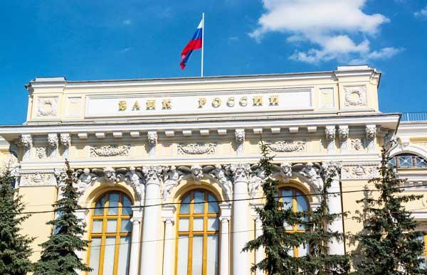 Центробанк меняет процедуру идентификации онлайн-заемщиков