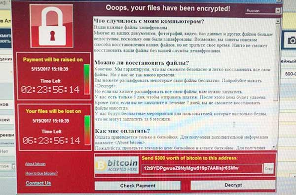 Требование выкупа на зараженном WanaCrypt0r 2.0 компьютере