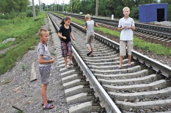 Недетские игры детей на жд путях